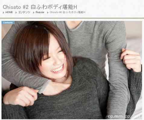 S-Cute 266 Chisato #2 白ふわボディ堪能H