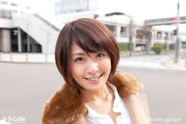 S-Cute 268 Yuuki #1 華やか美人ラブ2H