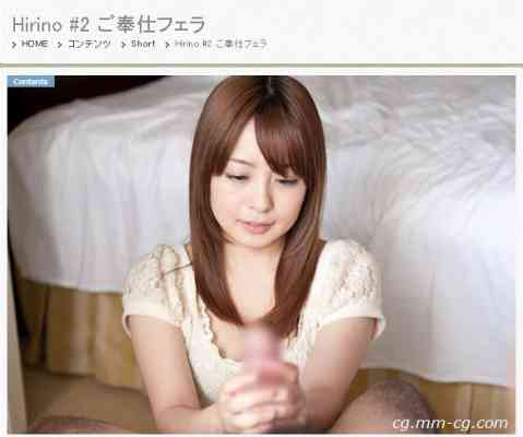 S-Cute 269 Hirono #2ご奉仕フェラ