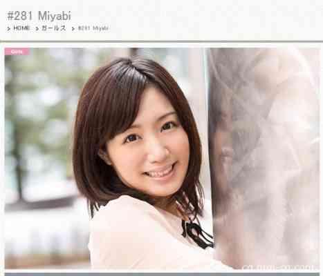 S-Cute 281 Miyabi #3 清純女子の敏感SEX