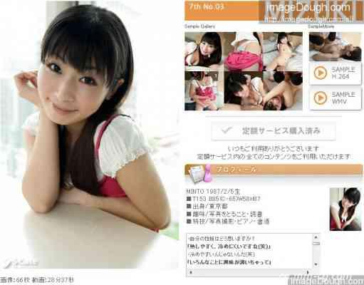 S-Cute _7th_No.03MIZUKI