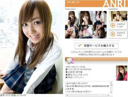 S-Cute _7th_No.19ANRI