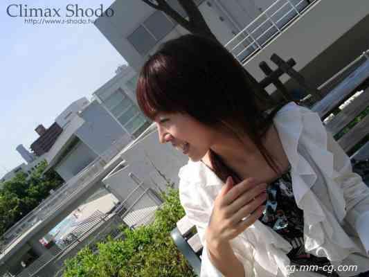 Shodo.tv 2005.09.06 - Girls - Sera (せら) - 家事手伝い