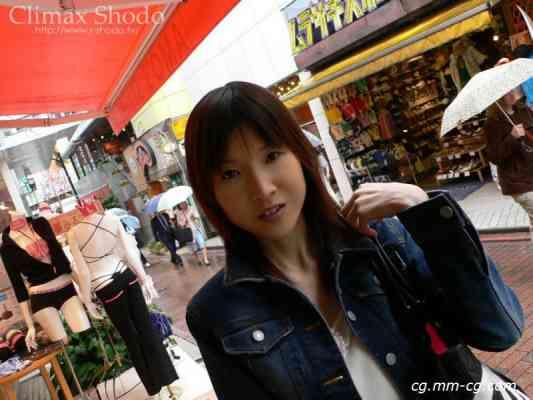 Shodo.tv 2006.06.03 - Girls - Sachi (紗智) - デパート勤務