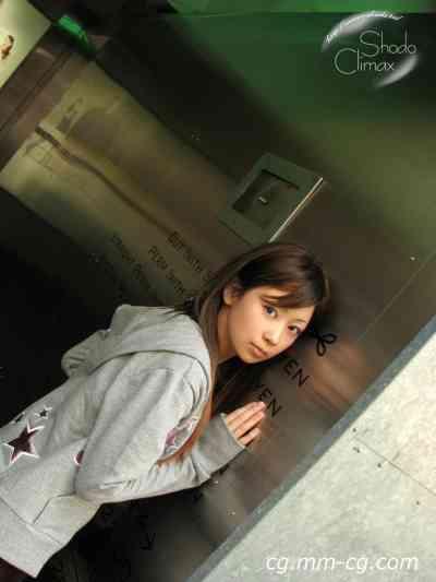 Shodo.tv 2007.11.24 - Girls BB - Kaede (かえで) - パン屋さん