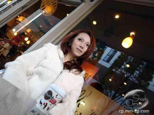Shodo.tv 2010.03.30 - Girls BB - Ran (蘭) - エステティシャン