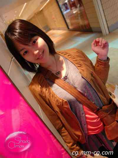 Shodo.tv 2011.05.18 - Girls BB - Waka 和香 - 大学生