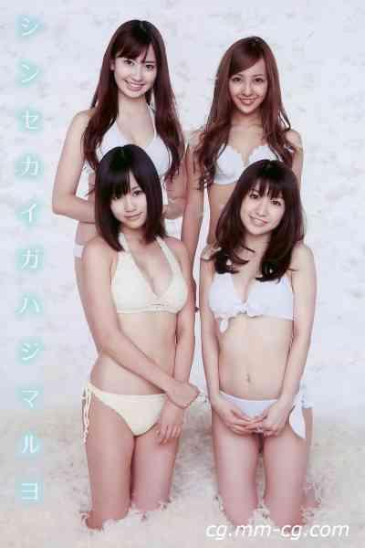 Weekly Playboy 2010 No.01-02 AKB48 杉本有美 森下千里 杉山愛 Rio 黑川智花 他