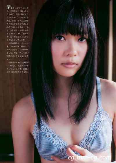 Weekly Playboy 2010 No.48 指原莉乃 小池里奈 甲斐まり恵 中村知世 AKB48 原央紗莉 他