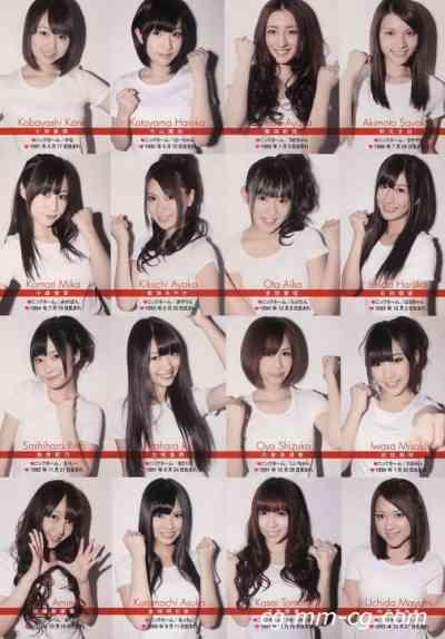 Weekly Playboy 2011 No.19-20 武井咲 竹富聖花 宮島咲良 夏菜 吉木りさ AKB48