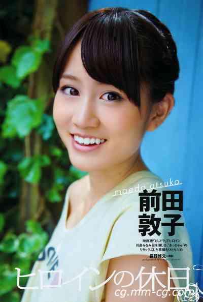 Weekly Playboy 2011 No.24 前田敦子 相楽樹 小林優美 指原莉乃 吉木りさ 島田晴香 小林恵美