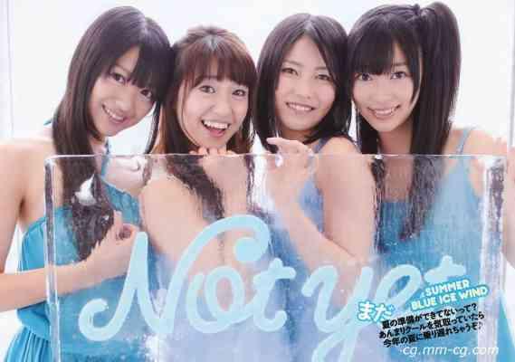 Weekly Playboy 2011 No.29 AKB48 武井咲 荻野可鈴 川村ゆきえ 篠崎愛 吉井怜
