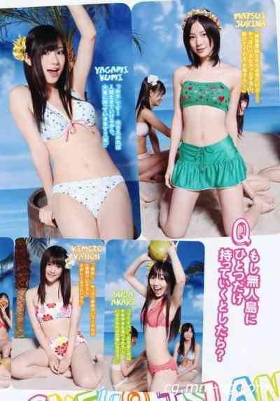 Weekly Playboy 2011 No.32 SKE48 峯岸みなみ 奥仲麻琴 森田涼花 熊田曜子 bump.y 丸高愛実 他