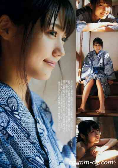 Weekly Playboy 2011.No.49