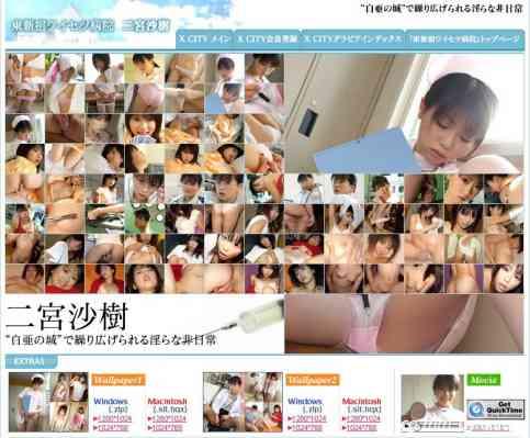 X-City 005 Saki Ninomiya (二宮沙樹)