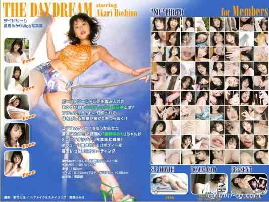 X-City 016 Akari Hoshino (星野あかり)