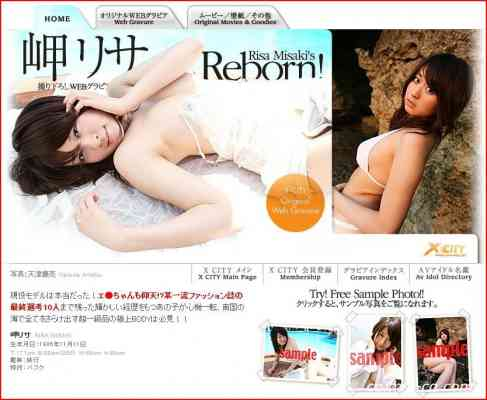 X-City 065 Risa Misaki (岬リサ)