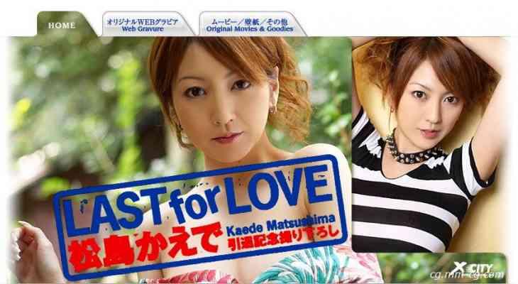 X-City 068 Kaede Matsushima (松島かえで)