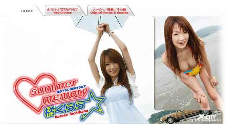 X-City 070 Kurara Tachibana (橘くらら)