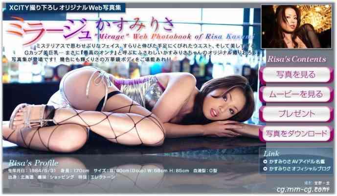 X-City 075 Risa Kasum (かすみりさ)