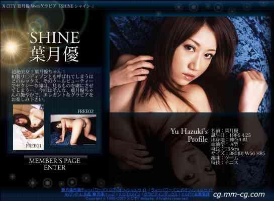 X-City 077 Yu Hazuki (葉月優)