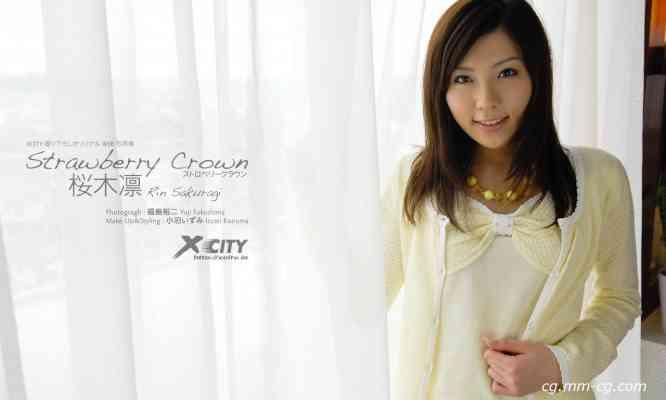 X-City 084 Rin Sakuragi (桜木凜)