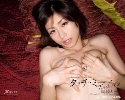 X-City 096 Akari Asahina (朝日奈あかり)