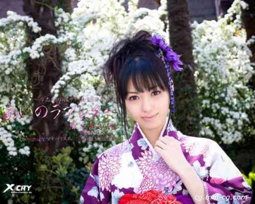 X-City 097 Aino Kishi (希志あいの)