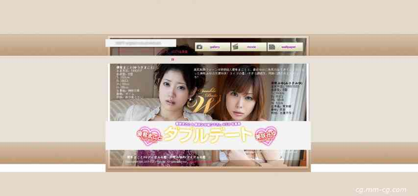 X-City 118 Yuuki Makoto (優希まこと) & Misaki Miyu (美咲みゆ) - ダブルデート