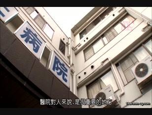 BIST-012-[中文]Bi STYLE 絕世極品肉體 千乃安住