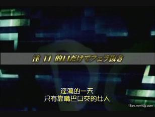 SUPD-124 -[中文]DIGITAL CHANNEL DC124 朝日奈明
