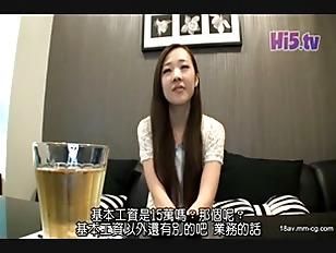 ONEZ-060-[中文]入社第1年業績爛透的剛畢業女社員 AV Debut! 早紀