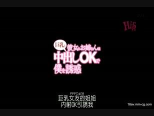 PPPD-408-[中文]女友的姊姊是個巨乳且內射OK的來誘惑我 佐山愛