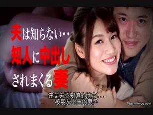 NSPS-353-[中文]不能被丈夫知道..... 被丈夫上司中出的妻子 本田莉子