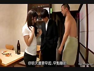 HAVD-893 -[中文]北關東的嫩妻 父,兄弟,媳婦 兒子的老婆身材也太好了 仁奈琉雅