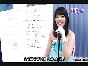 RCT-787-[中文]全裸淫語歌手。上原亞衣