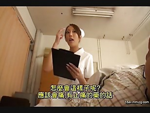 SCOP-334-[中文]同情包莖溫柔拉開的獻身護士們!不知是因為臭屌味而興奮讓她們小穴全濕,居然還幫臭屌口交!!接著發情的護士被襲擊,還難以抵檔被拉下的龜頭快感,最後就直接中出!!
