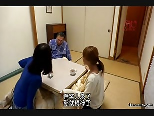 SW-312-[中文]好色爺爺的惡作劇