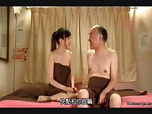 MXGS-757-[中文]成人頻道39 三原穗野香