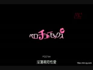 PGD-764-[中文]舌吻性交 涉谷美希