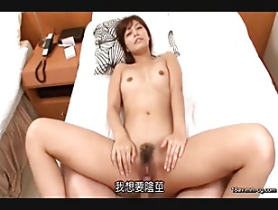 FSET-557-[中文]完全主觀心跳加速天堂 攻破這女孩 ! 紺野光
