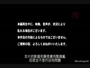 CMI-013-[中文]私密性愛激情實錄 第13位