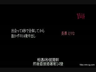 DVAJ-0065-[中文]見面4秒合體到不拔槍連續中出14發 長澤衣里奈