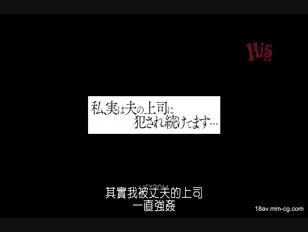 MEYD-066-[中文]其實,我老公的主管上了我好多次... 柏木葵
