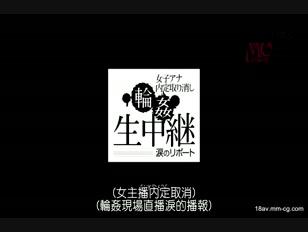 SHKD-625-[中文]取消原本的女主播錄取通知輪姦實況轉播 含淚播報 夏希南