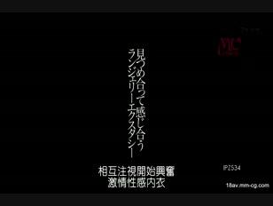 IPZ-534-[中文]彼此凝視相互感覺的情趣內衣忘我境界 香波稜
