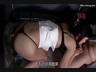 RDT-231-[中文]看到內褲從褲子透出的女性美臀忍不住興奮而尾隨… 5