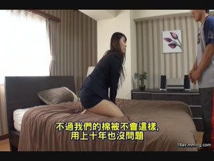 SCOP-321-[中文]穿著超緊身的短裙的女業務。男人要求她用屁股摩擦自己的下體,就答應簽約。沒想到男人趁機把雞雞直接插入她體內!