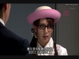 IPZ-574-[中文]美人推銷員的陪睡營業 希崎潔西卡