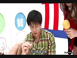 RCT-690-[中文]若是兒子的話就來答對母親姊妹的裸體! 全員新春特集